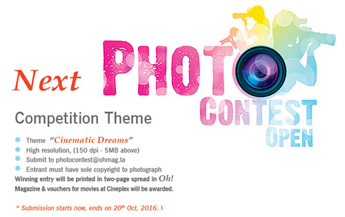 Oh5! Photocontest is opened